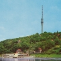 Wachwitz-Fernsehturm-1